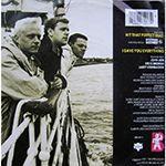 Биография Bronski Beat: британское synthpop трио из 80-х