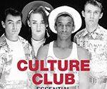 Биография Culture Club - романтика и энергия новой музыкальной волны (фото)