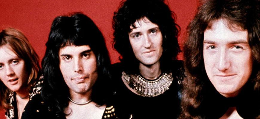 Биография группы Queen - яркая страница истории британской музыки