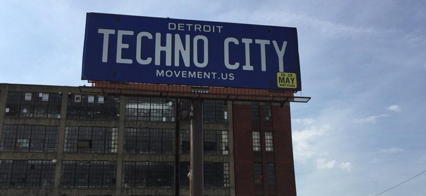 Детройт-техно - особый виток истории электронной музыки