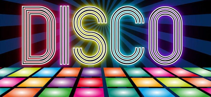 Музыкальный стиль Disco - танцевальная музыка дискотек 70-х годов