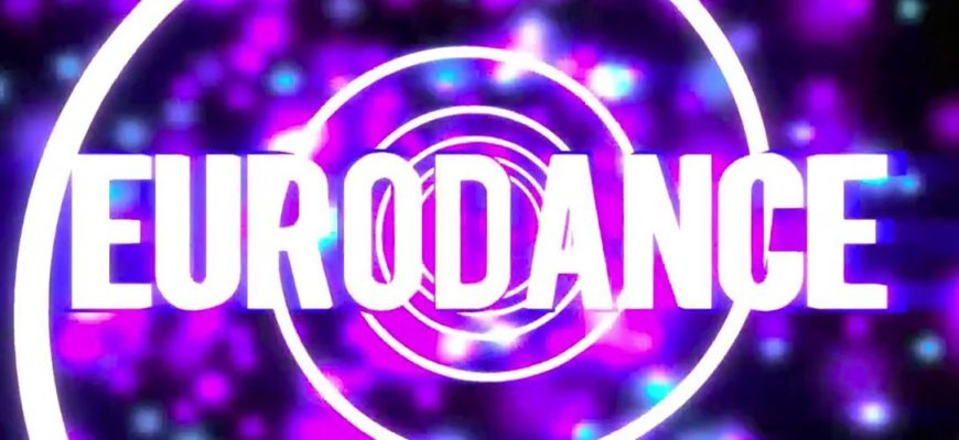 Музыкальный жанр Eurodance - танцевальная музыка отрывных 90-х