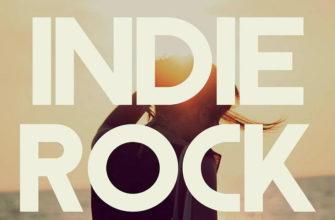 Музыкальный жанр Indie Rock - нестандартные мелодии рок-музыки