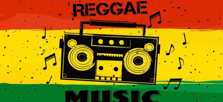Музыкальный жанр Reggae - пламенный привет из жаркой Ямайки