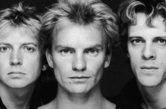 Биография группы The Police - культовый коллектив британского рока