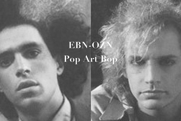Международные хиты и пик популярности Ebn Ozn (фото)