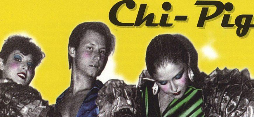 Биография Chi-Pig - силовое рок-трио из Соединенных Штатов