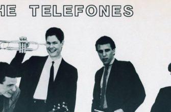 Биография The Telefones - пионеры техасского панка и новой волны