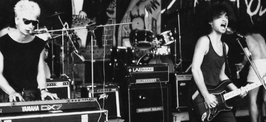 Биография Republika - польский рок-коллектив из далеких 80-х