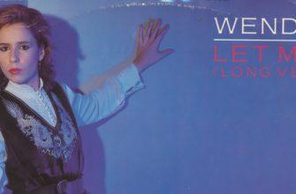 Биография The Photos - британская new-wave группа Венди Ву