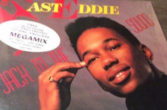 Биография Fast Eddie - кислотный хаус в действии от Эдвина Смита
