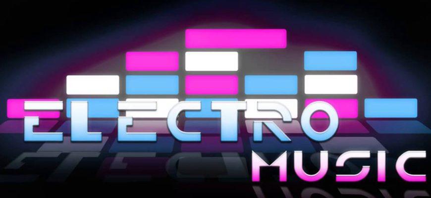 Музыкальный жанр Electro - история появления и современные тенденции