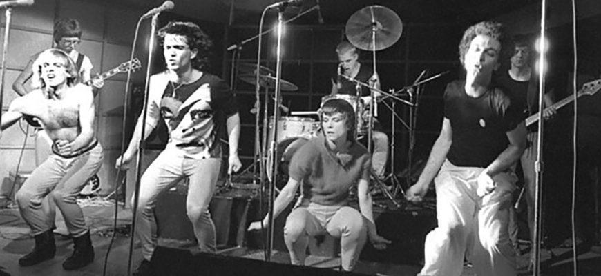 Биография Human Sexual Response - американская группа новой волны из 80-х
