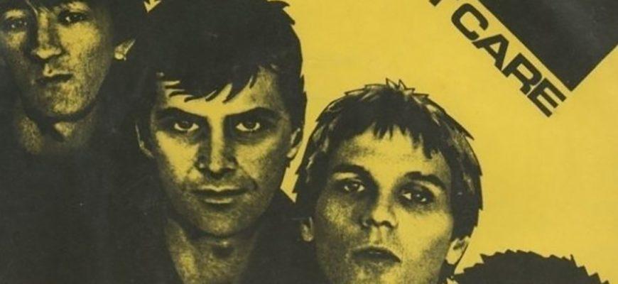 Биография The Aliens - коллектив новый волны из золотой эпохи