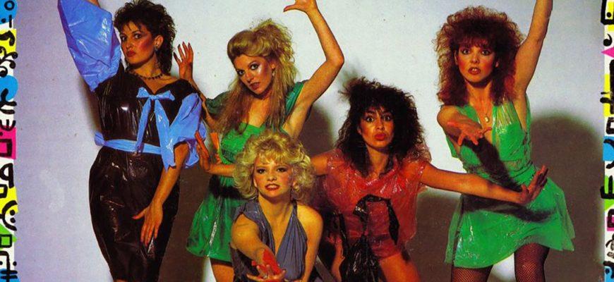 Биография Toto Coelo - британский коллектив новой волны из 80-х