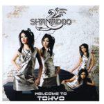 Биография Shanadoo - японско-немецкая танцевальная ED группа (фото)