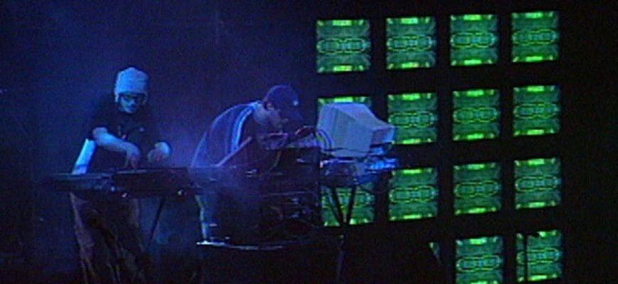 Биография Antiloop - шведский коллектив электронной музыки из 90-х