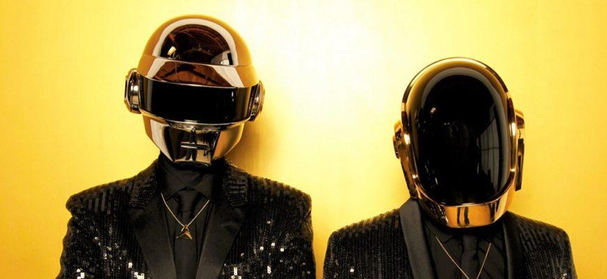 Биография Daft Punk - французский коллектив электронной музыки