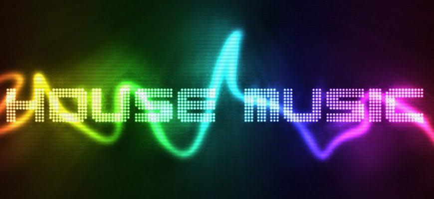 Музыкальный жанр House - зарождение электронной танцевальной музыки