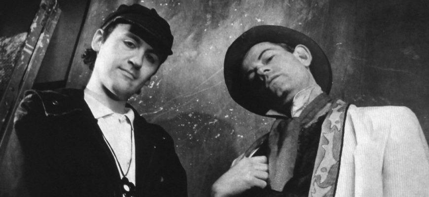 Биография Television Personalities - британская пост-панк-группа из 70-х