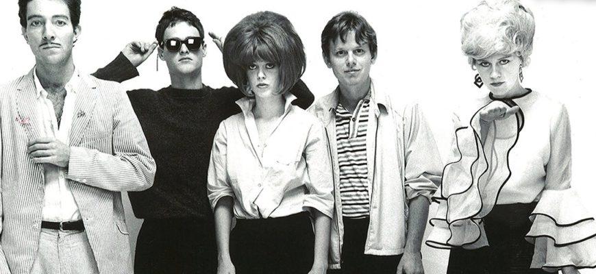 Биография The B-52's - американская new wave группа из 80-х