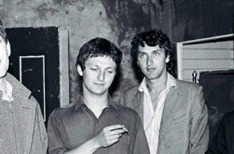 Биография Gang of Four - пост-панк-коллектив из Англии
