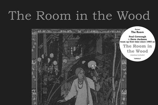 Формирование The Room (фото)
