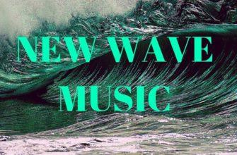Биография исполнителей в жанре new wave - Friends Again, Gesaffelstein, Gleaming Spires