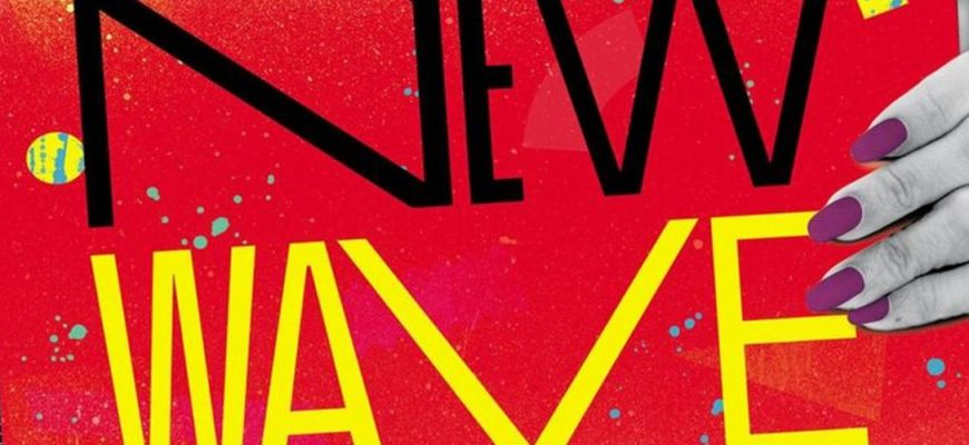 Биография исполнителей в жанре New wave - Naked Eyes, Nikki & The Corvettes, Nine Circles
