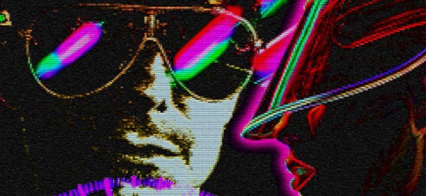 Биография исполнителей в жанре new wave - One to One, Orange Juice, Питера Лафнера (Peter Laughner)