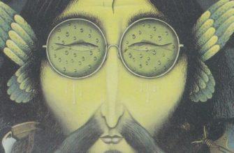 Биография Plastic Ono Band - легендарный рок-проект