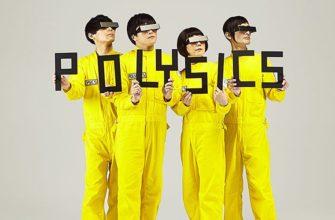 Биография Polysics - известные new wave музыканты из Японии