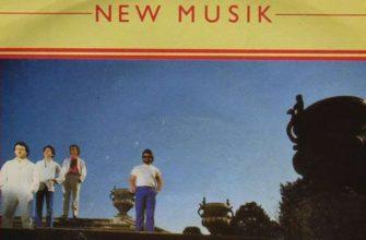 Биография New Musik - группа из Англии с короткой историей