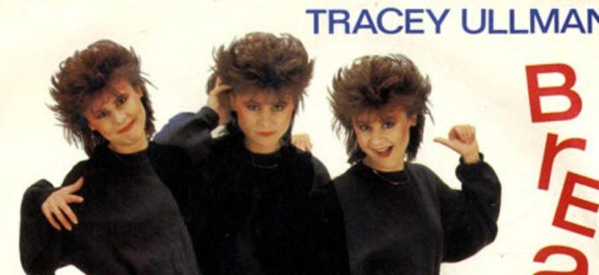 Биография Трейси Ульман (Tracey Ullman) - исполнительница и комик из Британии