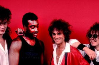Биография The Power Station - британская рок-группа из 80-х