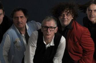 Биография Električni Orgazam - югославская рок-группа из Белграда