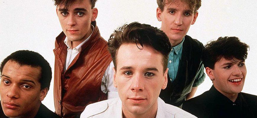 Биография Simple Minds - популярная шотландская рок-группа из Глазго