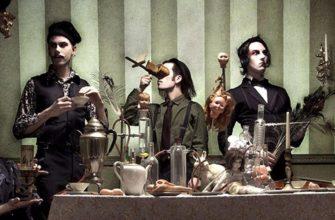 Биография Cinema Strange - пост-панк и готик-рок-группа из США