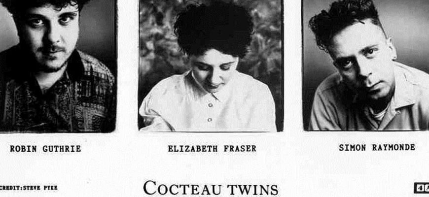 Биография Cocteau Twins - шотландский рок коллектив из 80-х