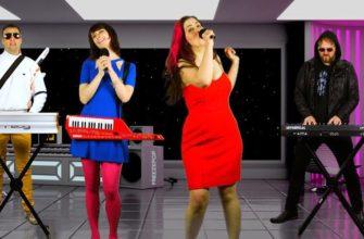 Биография Freezepop - американская электронная группа из Бостона