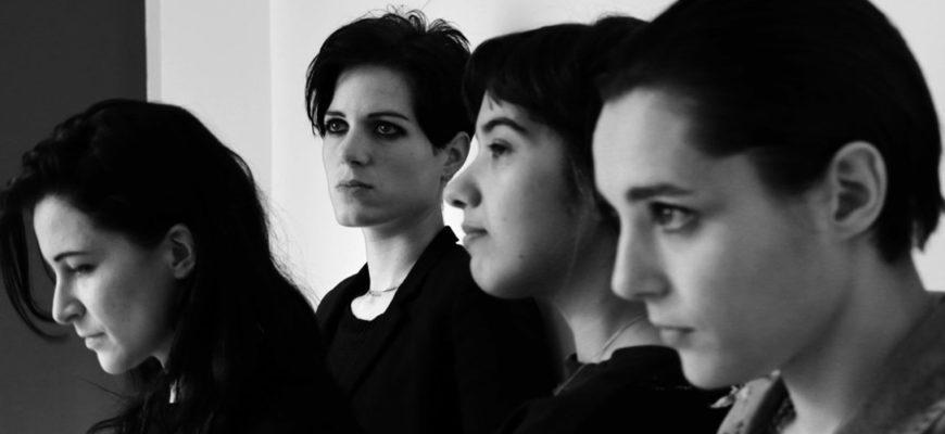 Биография Savages - современный британский рок-коллектив