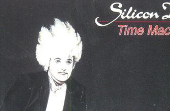 Биография Silicon Dream - музыкально-танцевальный проект Клауса Мюнцерта (Klaus Munzert)
