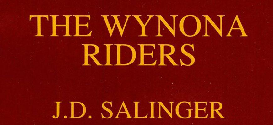 Биография The Wynona Riders - популярная панк-рок-группа из Ист-Бэя