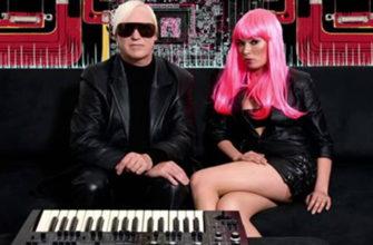 Биография Trans-X - канадская синтезаторная группа из 80-х