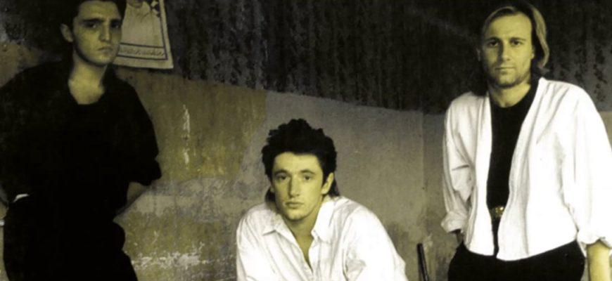 Биография Vitamin Z - английский поп-проект из 80-х