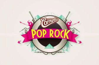 Музыкальный жанр pop rock - совмещение рока с популярной культурой