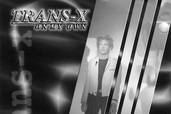 Распад и возрождение Trans-X