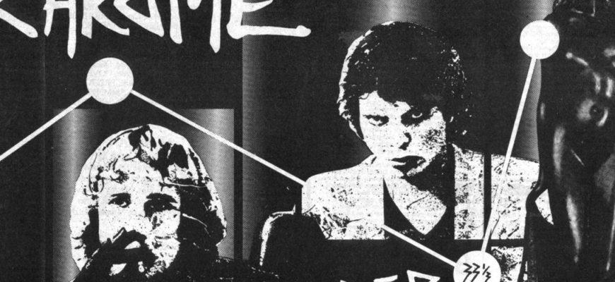 Биография Chrome - пост-панк проект из Соединенных Штатов
