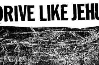 Биография Drive Like Jehu - пост-панк коллектив из Соединенных Штатов
