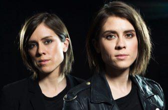 Биография Tegan and Sara - канадская инди-поп-группа из 90-х